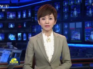 《新闻联播》用了79秒的时长报道新疆夺冠