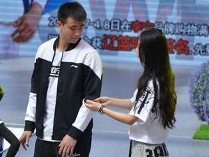 女球迷表白赵继伟 :我爱你 你有媳妇我也喜欢你