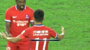 中超第12轮 重庆力帆vs北京国安 进球视频