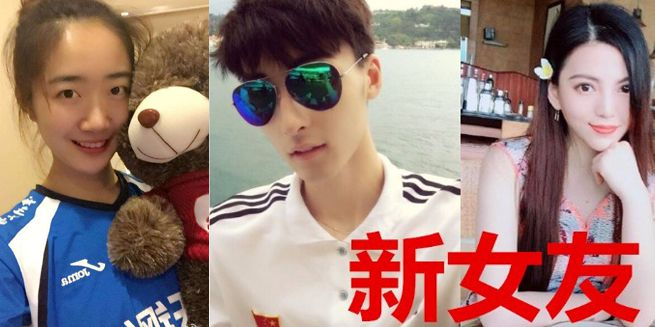 中国排坛一情侣宣布分手!被誉为金童玉女,男方被曝早已有新女友
