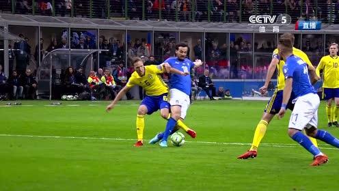 世预赛-弗洛伦齐中框 意大利总比分0-1瑞典无缘世界杯