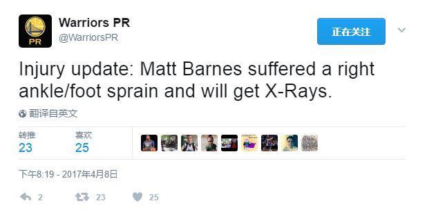 勇士巴恩斯扭伤右脚踝 将接受X光检查