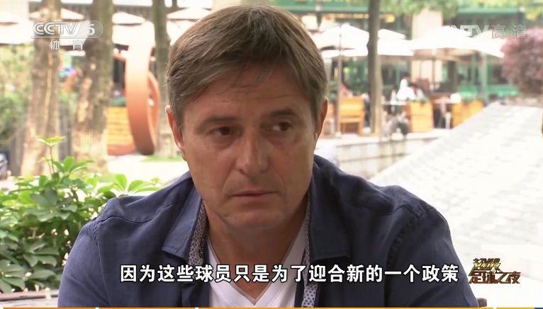 斯托伊科维奇:看到年轻球员被过早换下很悲伤