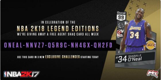 奥尼尔将担任《NBA2K18》传奇版封面人物_篮