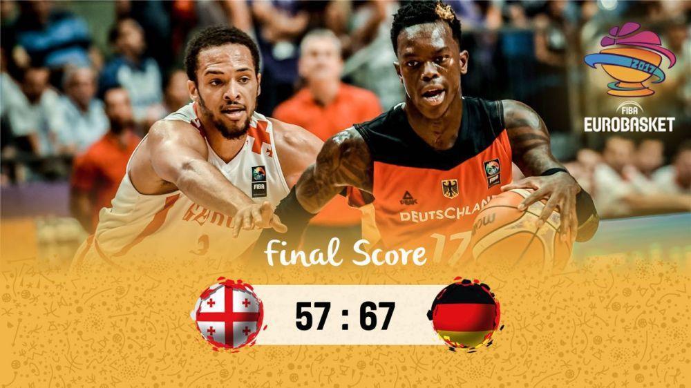 欧锦赛小组赛-施罗德23分 德国67-57战胜格鲁吉亚