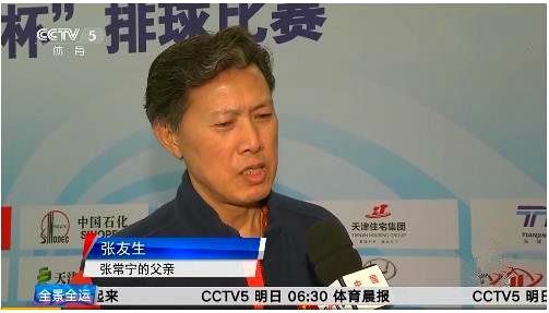 全运男排比赛江苏队长张晨带伤上阵,他的父亲和妹妹也是排坛名将