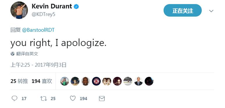 电台记者推特上挑事提问 杜兰特爆粗回应