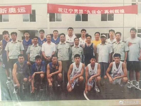 暖心回忆杀!张庆鹏晒16年前照片贺辽宁全运首冠