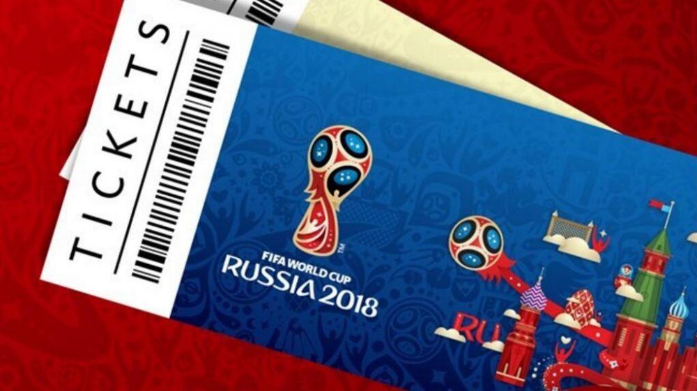 官方:俄罗斯世界杯球票接受预订