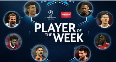 欧冠首轮最佳球员候选名单:C罗、梅西领衔
