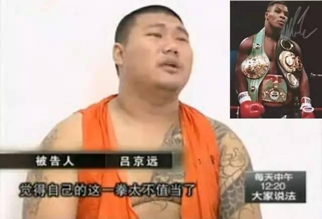 中国240斤拳击爱好者崇拜拳王泰森   一拳将人打死被判刑15年