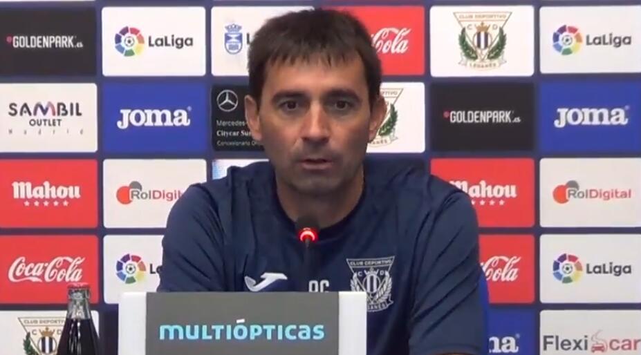 莱加内斯主帅:我们踢了一场精彩的比赛