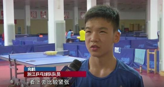 14岁国乒天才仅让张继科得4分  中国又一位天才少年要崛起