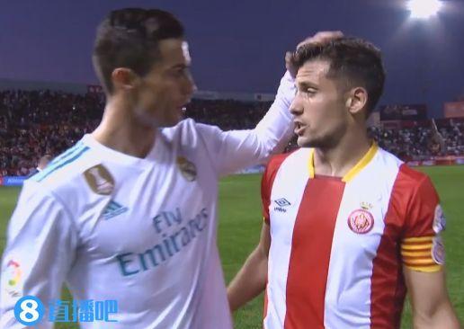 赫罗纳球员:C罗说我是好球员,但不愿和我交换球衣