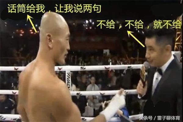 武僧一龙被KO 赛后他要抢话筒被拒 采访时终于说出了这段话