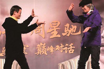 一龙被泰拳西提猜KO后,马云表示不服了!我可是陈氏太极弟子