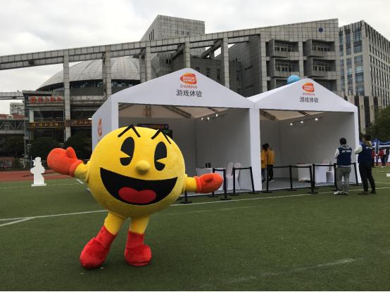 携手万代南梦宫上海,第二届乐SPO FESTA中日友好运动会举行