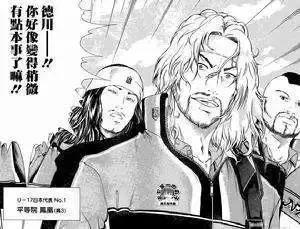 原来日本真的有人 比动漫人物更厉害!