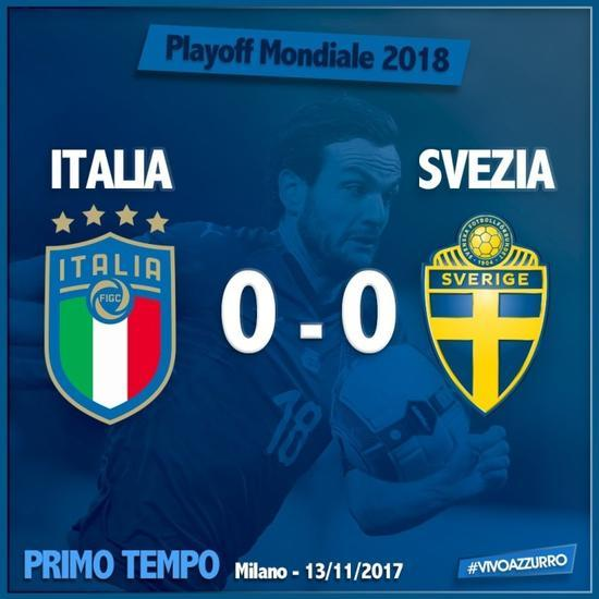 意大利时隔60年首度无缘世界杯 布冯含泪退出国家队