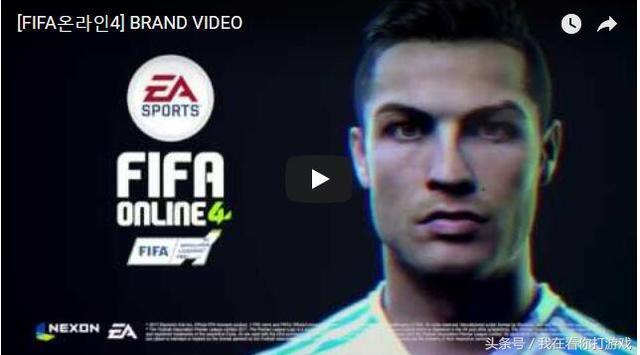 重磅!美国艺电公司宣布《FIFA Online 4》研发中 2018 世界杯前上市
