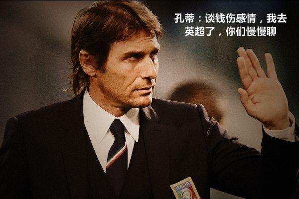 意大利出局真因:归根结底还是太穷 请不起像样的教练