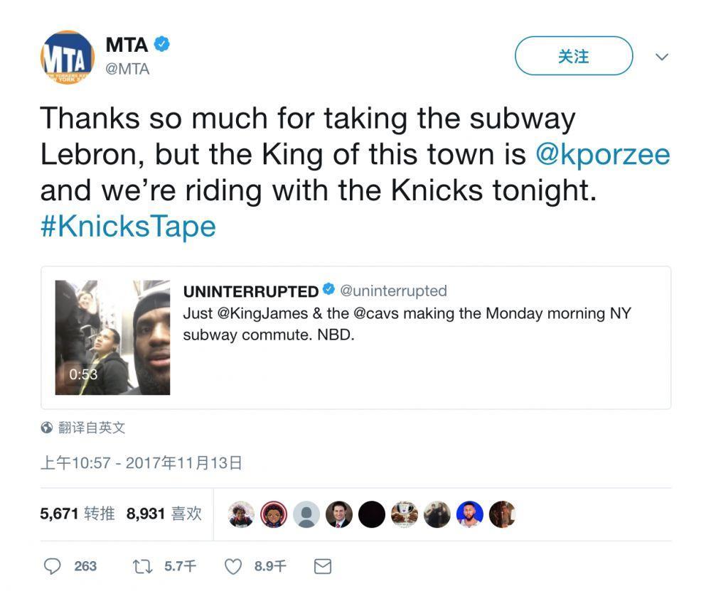 纽约地铁官推:感谢詹姆斯搭乘 但铂金才是纽约之王