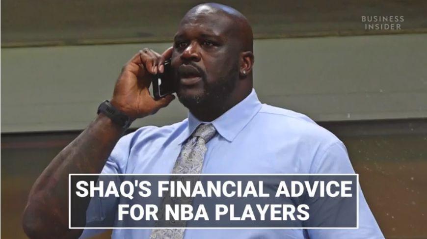 奥尼尔告诫NBA球员:节约下75%的钱 多考虑未来
