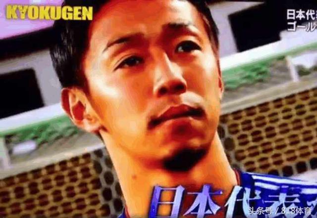 3日本国脚吊打100个小学生!10人守门拦不住进球 这基本功国足汗颜