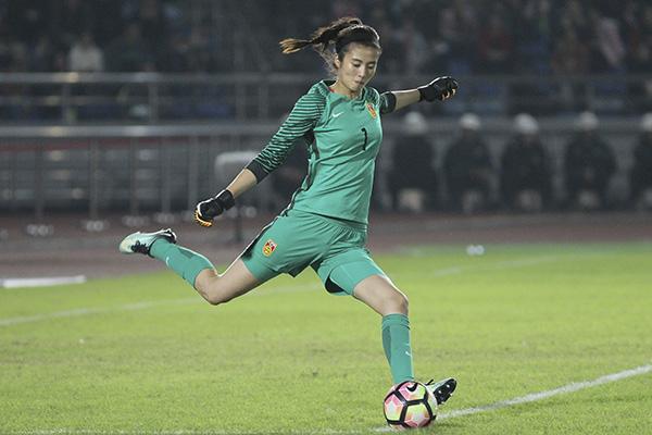 最美门将赵丽娜退出国家队:与教练无关,想找个男朋友了