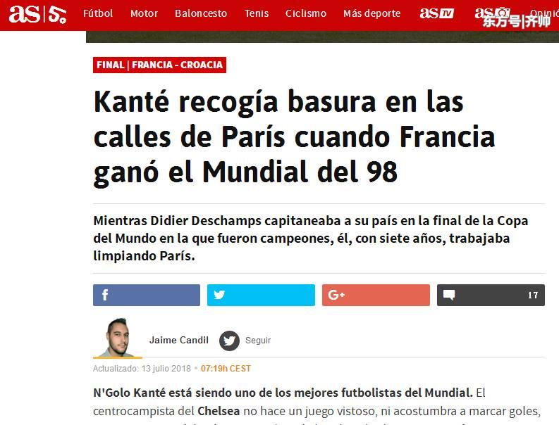 励志世界杯!20年前法国大将在捡垃圾,4年前巴西9号在刷油漆