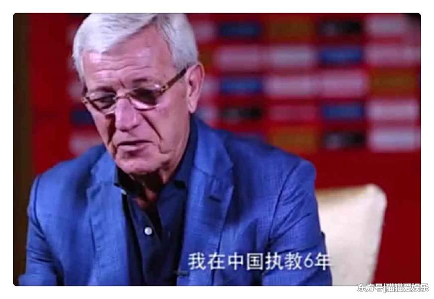 年薪1.5亿国足主帅,里皮承受采访:我不是中国足球的救世主