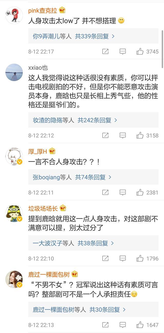 """散打冠军""""死神方便"""",抨击鹿晗、关晓彤新剧侮辱搏击,被粉丝怒怼"""