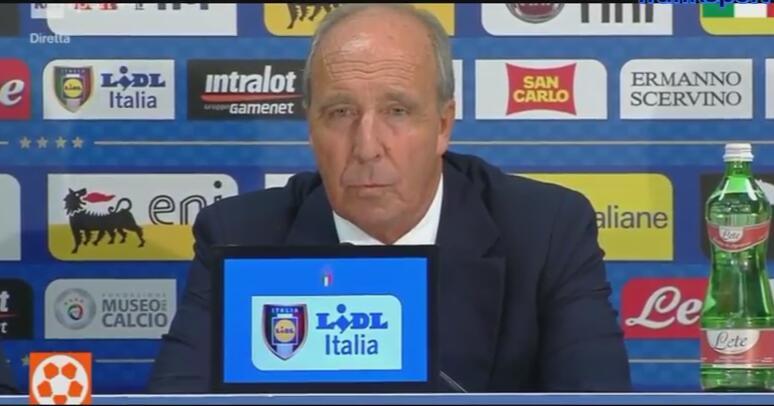文图拉:结果非常难承受 辞职与否将与足协共同协商后决定