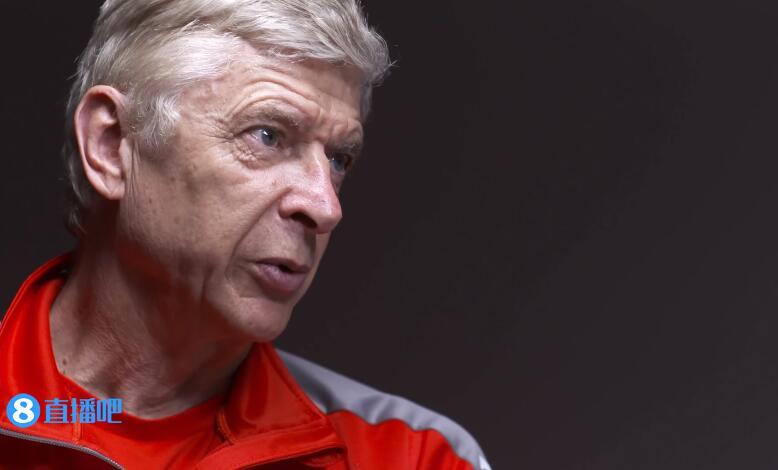 温格:未来或执教国家队 不会离开足球